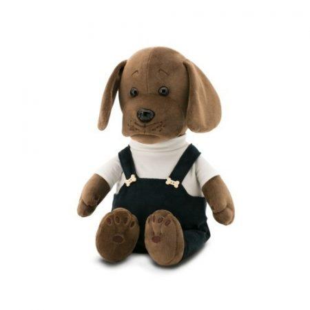 Bossy the Puppy Plüss kutyus Orange Toys