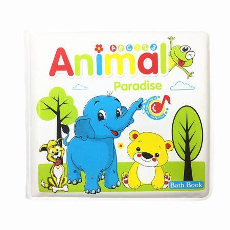 Animal Paredise Pancsoló könyv babáknak