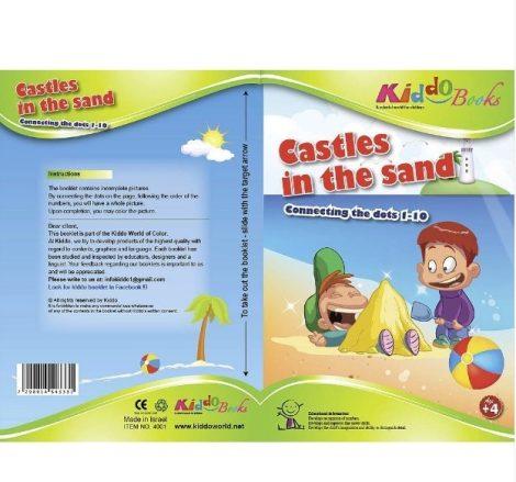 Lépésről lépésre színező - Homokvárak - Kiddo Books