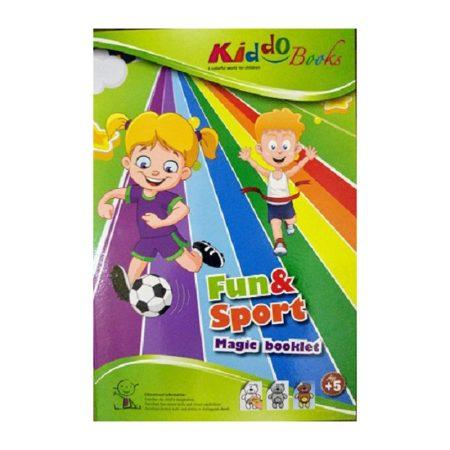Varázs színező - Móka és Sport téma Kiddo