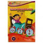 Játékos óra tanulás - Fejlesztő feladatok - Kiddo