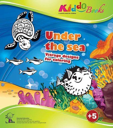 Tenger alatti világ - Vitrage színező - Ablakdísz készítő Kiddo Books