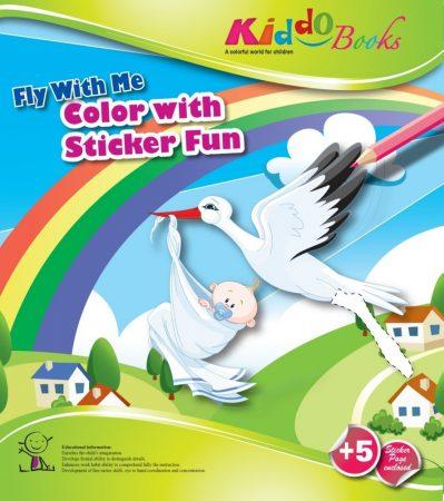 Matricás színező füzet Repülős Új Kiddo Books
