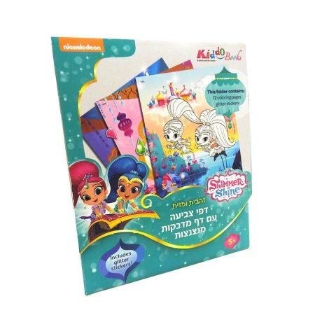 Shimmer & Shine Szinezõ Glitteres matricákkal Kiddo Books