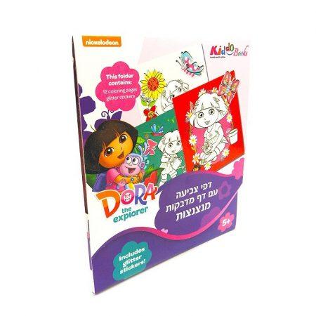 Dóra a felfedező Színező glitteres matricákkal 7003 Kiddo Books