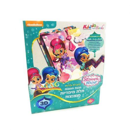 Shimmer & Shine 3D Képkészítõ 7006 Kiddo Books