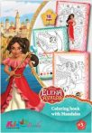 Elena, Avalon hercegnõje színezõ - Kiddo
