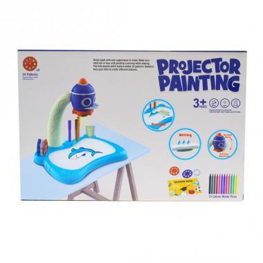 Projektoros rajz készlet