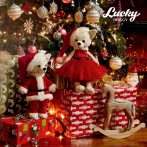 Lucky Doggy Lilli Karácsonyi plüss kutya Orange Toys